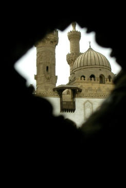 Mosque - Islamic Cairo, Egypt