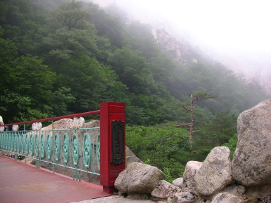 Total economic destitution certainly does make for a pristine landscape. North Korea, 2006. Photo by Erin J. Bernard
