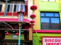 Lanterns - San Francisco, United States