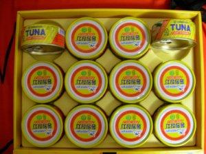 Korean tuna!