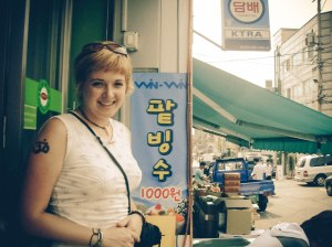 Korea August 2006 004
